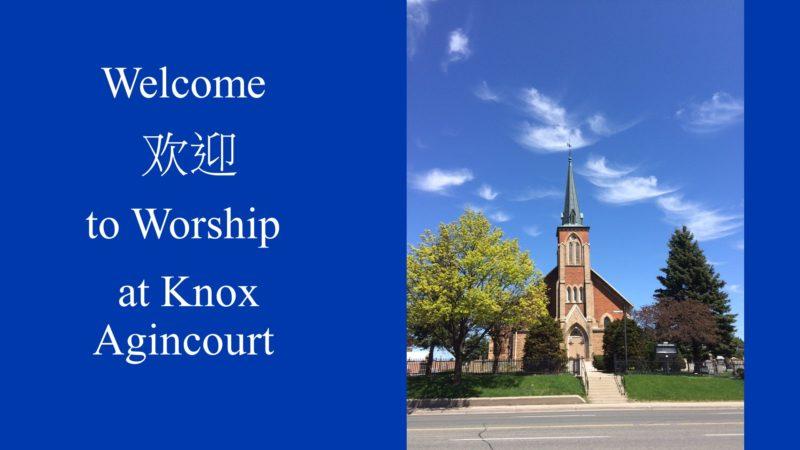 Knox United Church, Agincourt