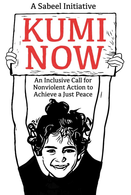 "graphic of a child holding a ""Kumi Now"" sign"