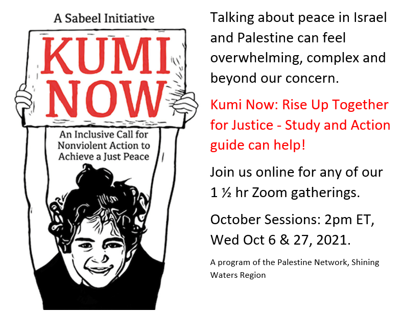 Kumi Now Palestine Network